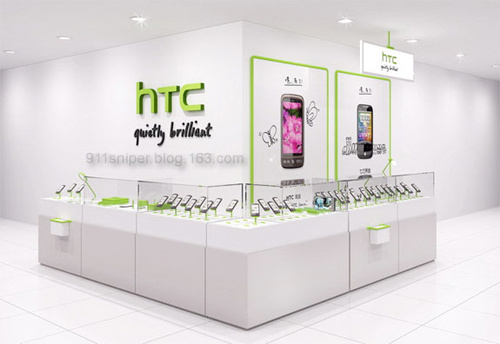 htc tiendas