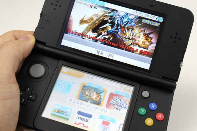 new nintendo 3ds .