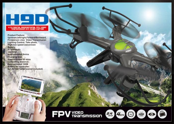 El JJRC H9D es uno de los drones FPV más completos y económicos que podremos encontrar.