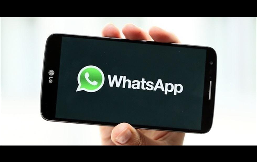 Gizlogic_Novedades Whatsapp_UE
