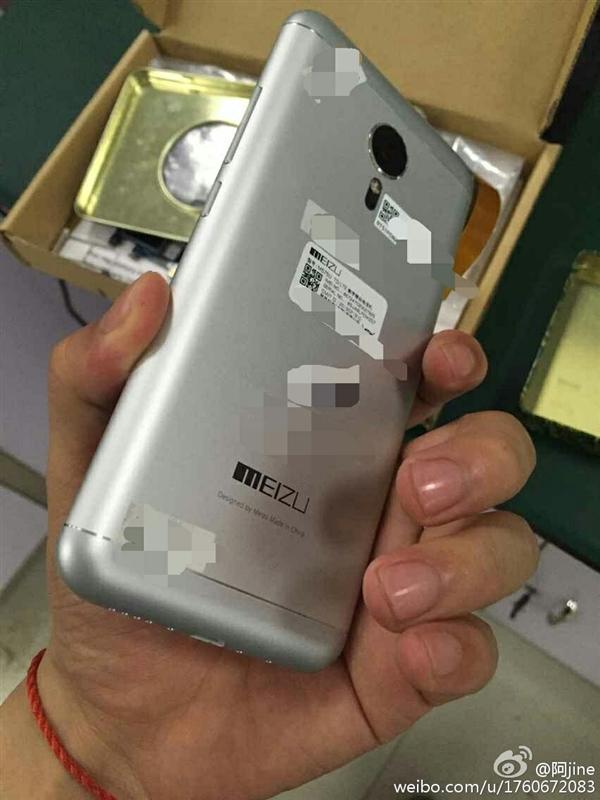 Gizlogic_Meizu MX5_trasera