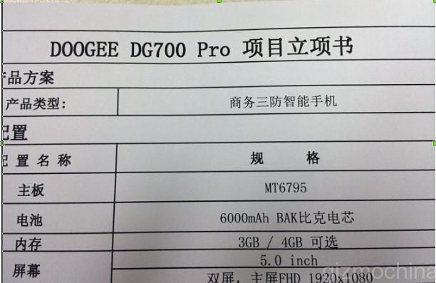 Gizlogic_doogee-dg700-pro (4)
