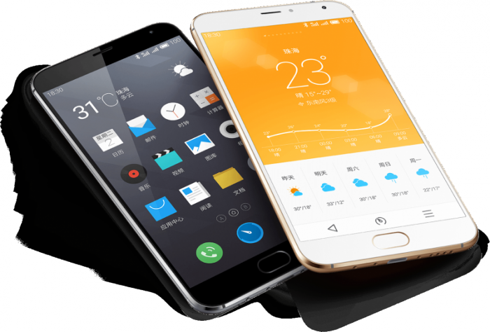 meizu-mx5-mejores-moviles-chinos-2015