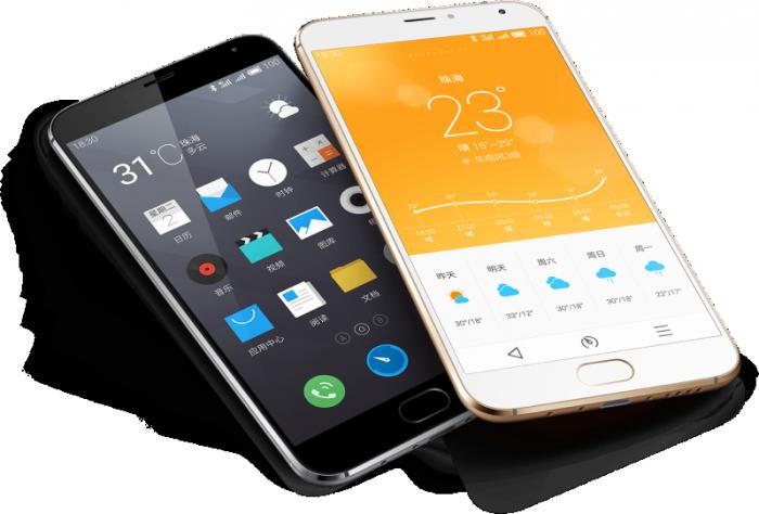 Gizlogic_Meizu-MX5 (6)Meizu Pro 6