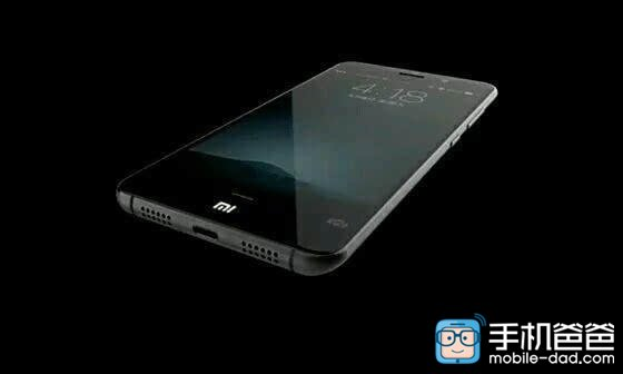 Gizlogic_Xiaomi-Mi-5 (1)