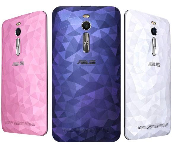 Asus Zenfone 2 Deluxe Edition