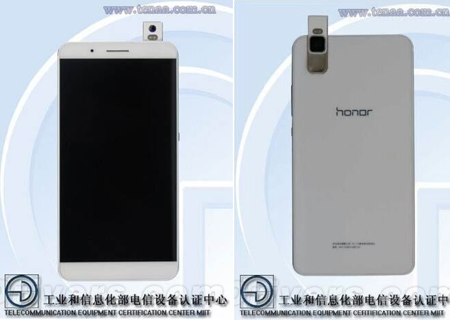 Gizlogic_Huawei-Honor-7i