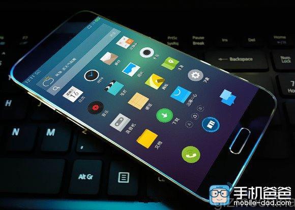 Gizlogic_Meizu-MX5-Pro-filtracion