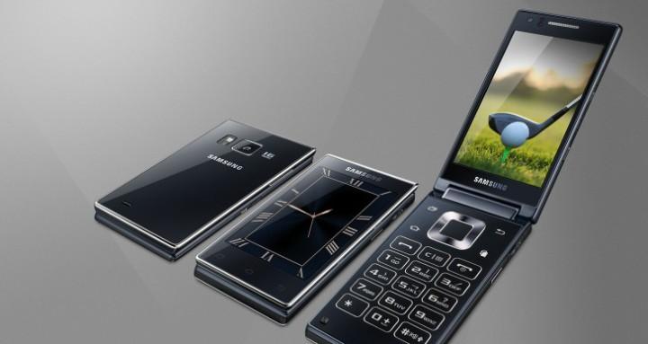 Gizlogic_Samsung-G9198