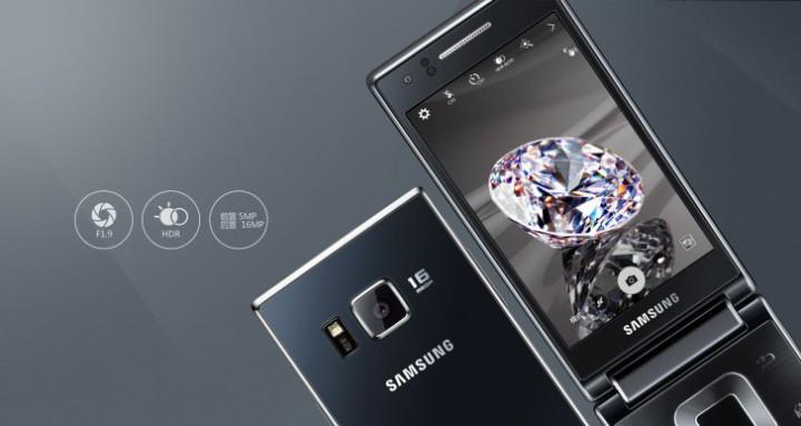 Gizlogic_Samsung-G9198-1-720x383 (2)