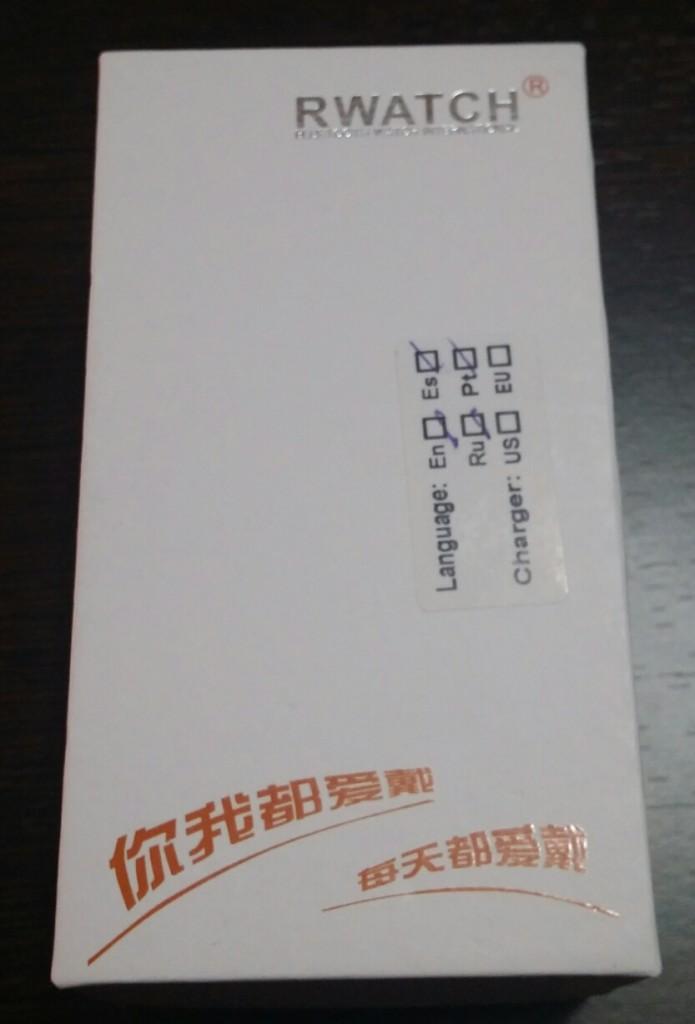 gizlogic-rwatch-r10-caja