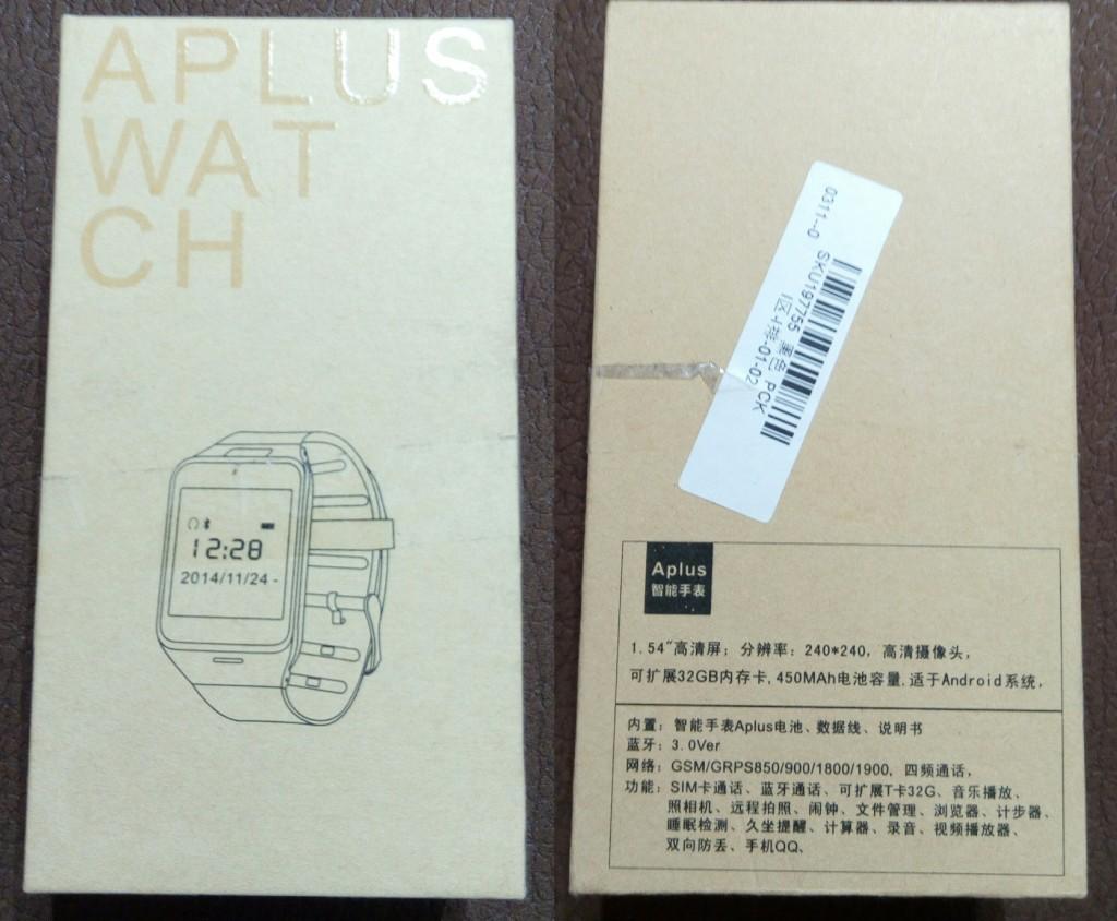 Gizlogic-smartwatch-gv18-caja-2