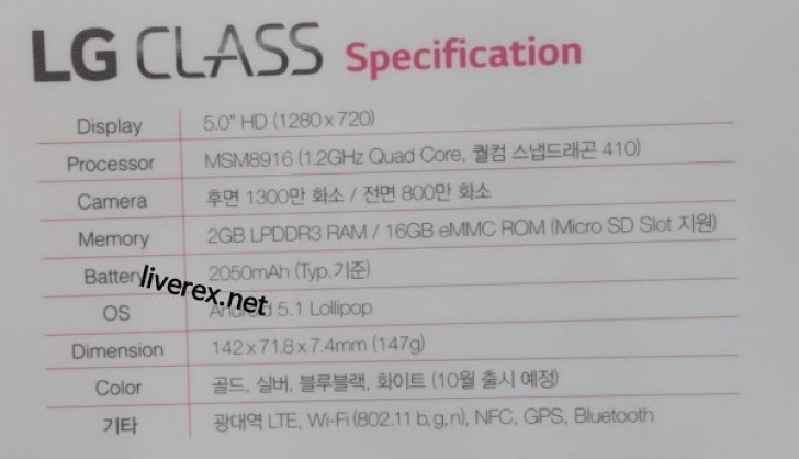 Gizlogic_LG-Class-especificaciones