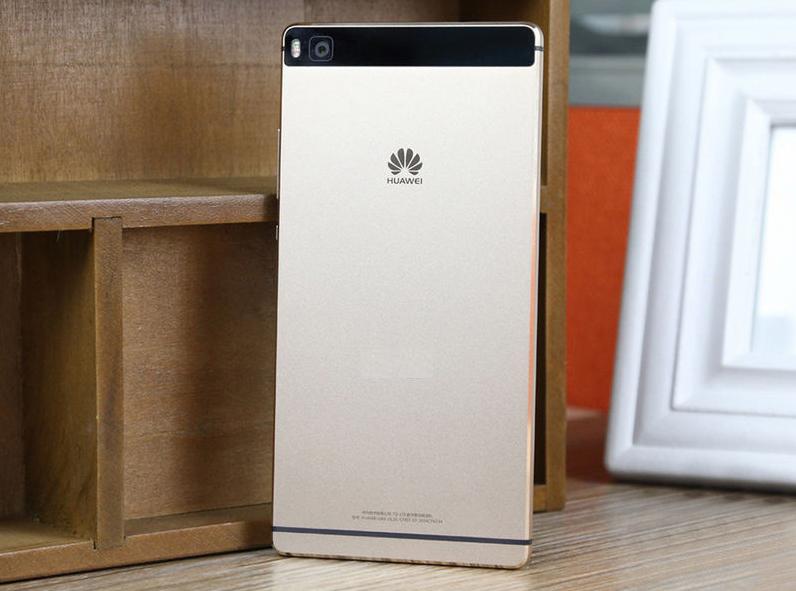 Huawei P8 Gra