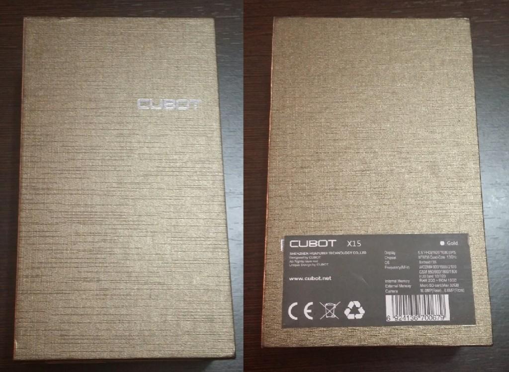 gizlogic-cubot-x15-caja
