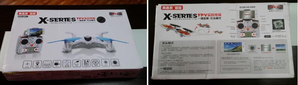 gizlogic-caja-mjx-x300c