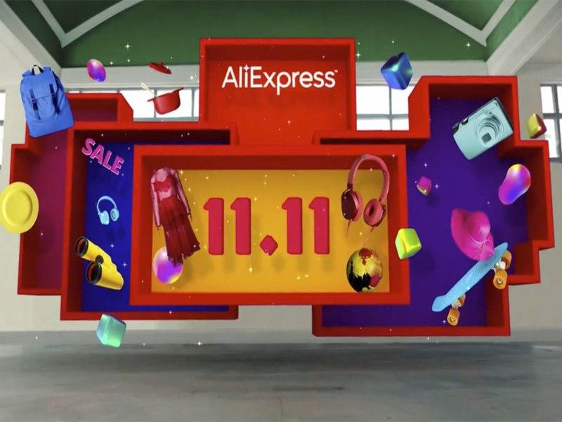 11 del 11 aliexpress