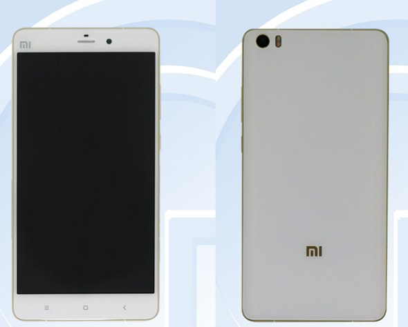 Gizlogic_Xiaomi-Mi 5-Plus-Tenna