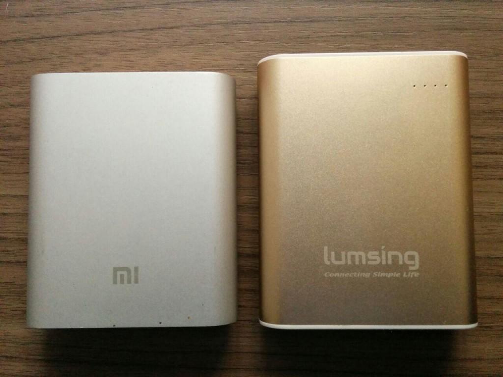 Lumsing A1 Plus Xiaomi 10400