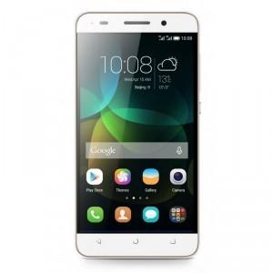 El Huawei G Play Mini cuenta con botones fuera de pantalla y unos bordes muy reducidos.