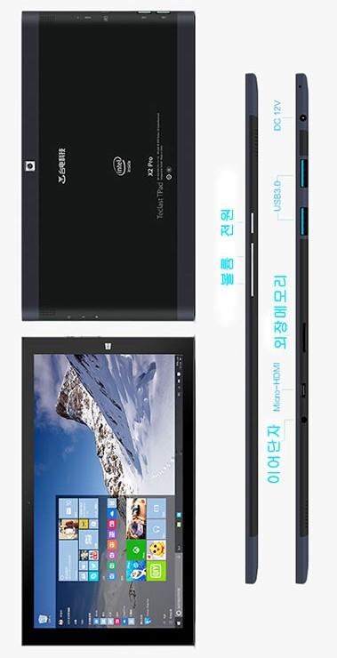 El cuerpo metálico permite una mejor refrigeración y le otorga robustez a la Teclast X2 Pro.