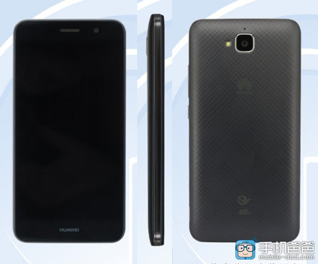 Gizlogic_Huawei-Enjoy 5-TENAA1