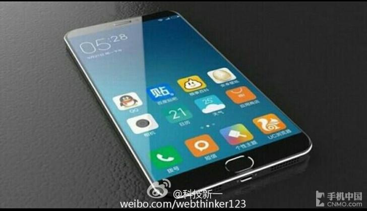 Supuesto diseño final del Xiaomi Mi 5.