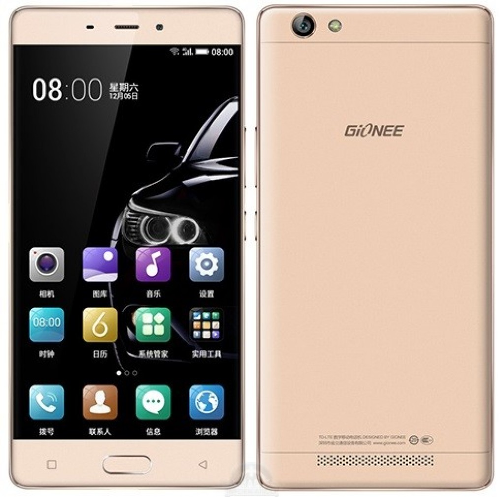 Gizlogic_Gionee-Marathon-M5-Enjoy
