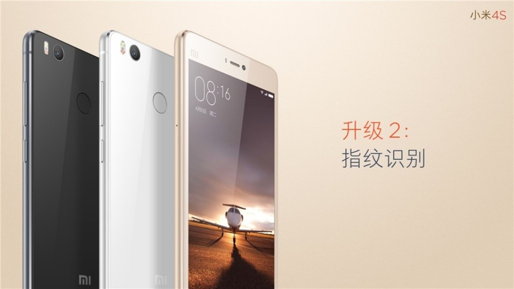 Gizlogic_Xiaomi Mi 4S (2)