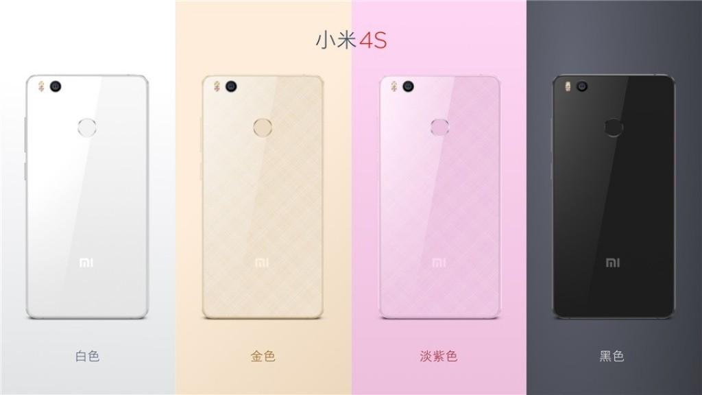 Gizlogic_Xiaomi Mi 4S (3)
