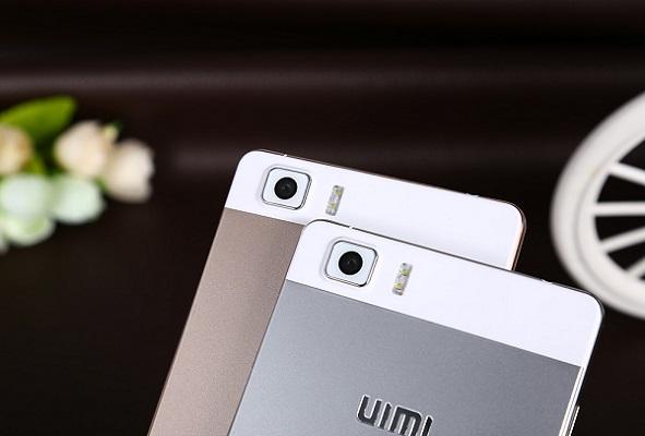 UIMI U5