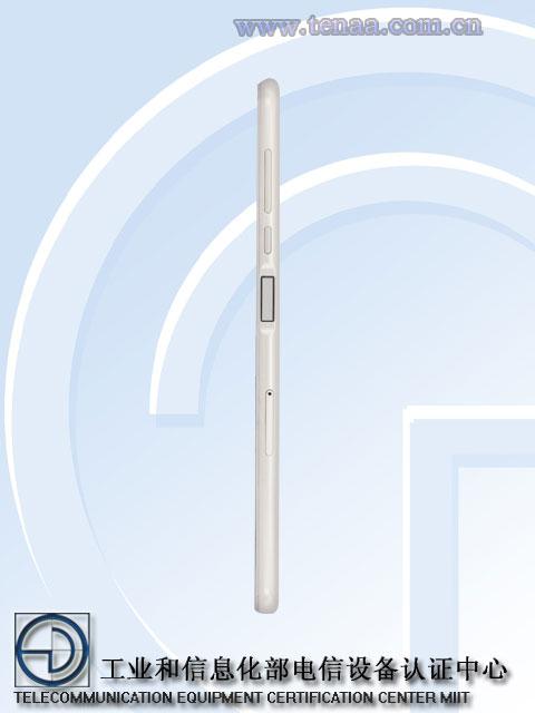 Gizlogic_ Huawei Honor X3 (3)_Huawei Y5 II