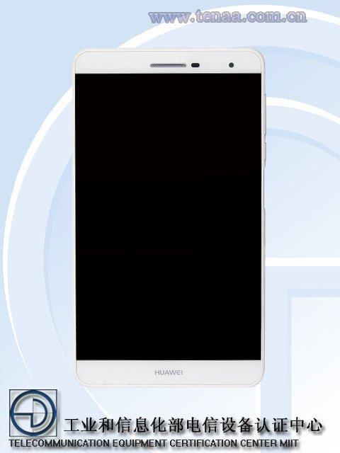 Gizlogic_ Huawei Honor X3 (4)_Huawei Y5 II