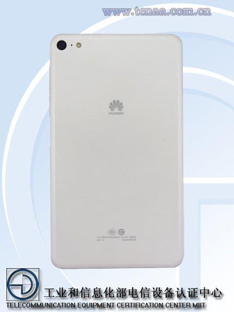Gizlogic_ Huawei Honor X3 (5)_Huawei Y5 II