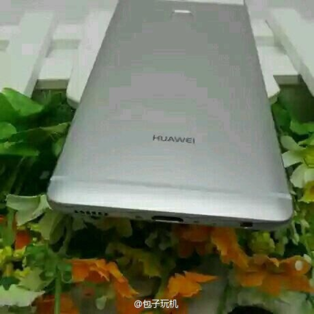 Gizlogic_ Huawei P9 (2)