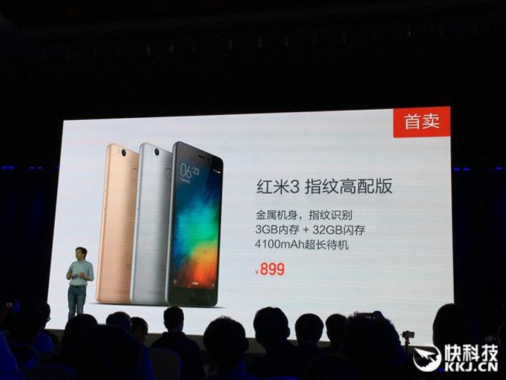 Gizlogic_ Xiaomi Redmi 3 High