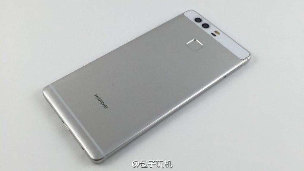 Gizlogic_Huawei-P9-New photos (4)