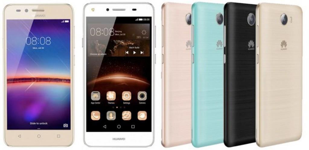 Gizlogic_Huawei Y5 II (1)