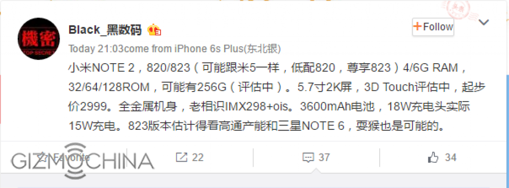Gizlogic_Xiaomi_Mi Note 2_specificaciones_rumor ) (1)