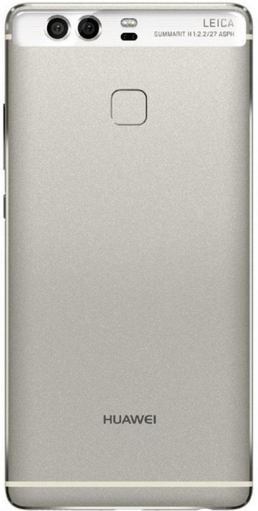 Gizlogic_Huawei-P9-AnTuTu_2 (1)