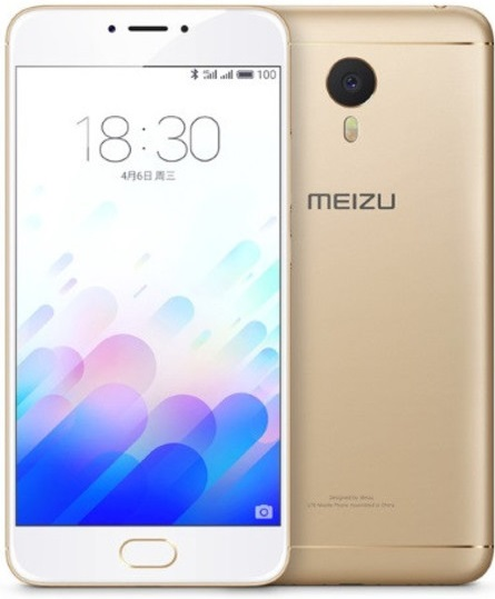 Gizlogic_Meizu-m3-Note-1