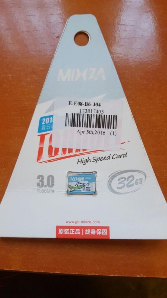 Gizlogic_Test de tarjetas Micro-SD (2)