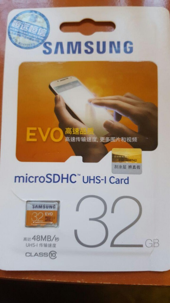 Gizlogic_Test de tarjetas Micro-SD (4)