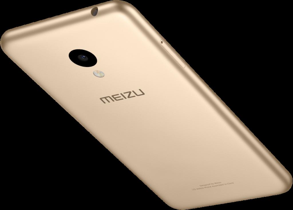 Gizlogic-Meizu M3 (2)