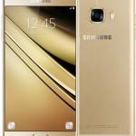 Galaxy C5-Galaxy C7
