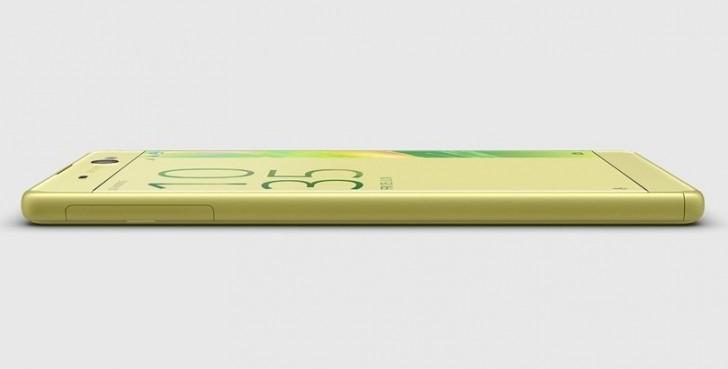 Gizlogic-Sony-Xperia-XA-Ultra (4)