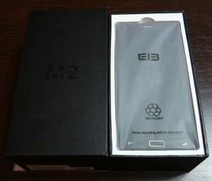 gizlogic- Elephone M2 -4