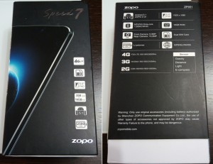 gizlogic- Zopo Speed 7 -3