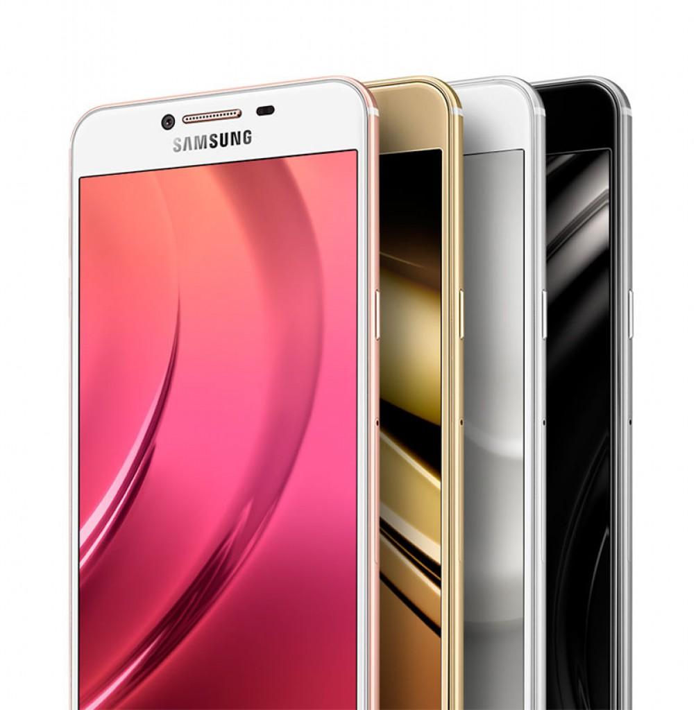 Gizlogic-Samsung-Galaxy C5 (2)