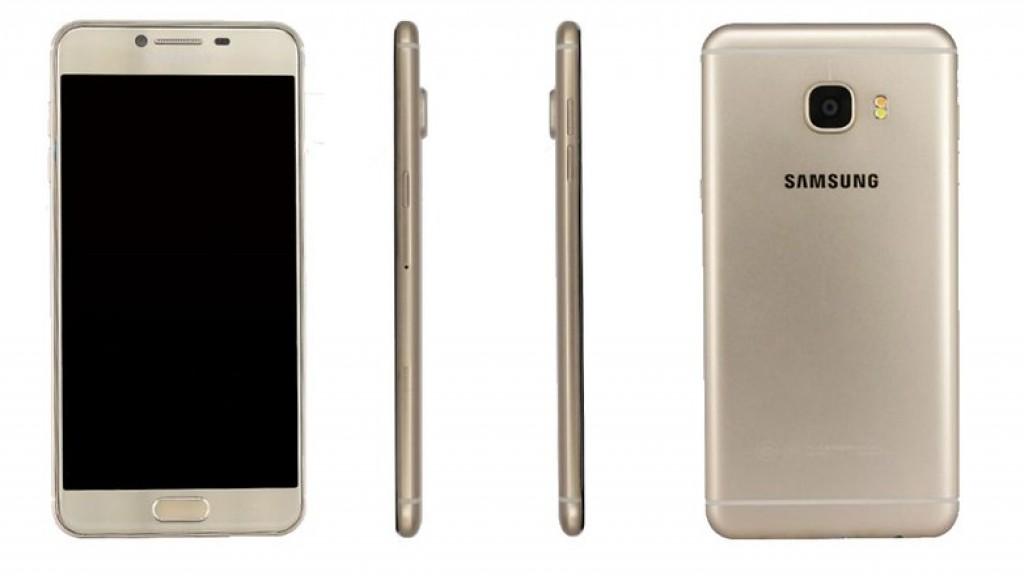 Gizlogic-Samsung-Galaxy C5